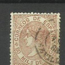 Sellos: ESPAÑA SELLO USADO 1868. Lote 133284434