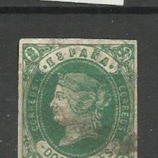 Sellos: ESPAÑA SELLO USADO 1867. Lote 133285606