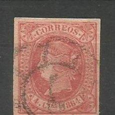Sellos: ESPAÑA SELLO USADO 1864. Lote 133285894