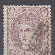 Sellos: ESPAÑA, 1870 EDIFIL Nº 109. Lote 133496146
