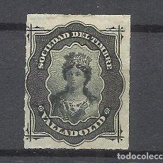 Selos: 9092-VALLADOLID SELLO FISCAL ESPAÑA SOCIEDAD DEL TIMBRE AÑO 1874 LOCAL,SELLOS DE CONTRASEÑA,CLASIC.. Lote 134038090