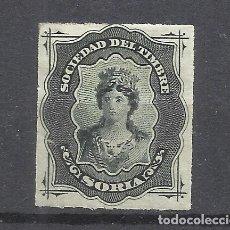Selos: 9095-SORIA SELLO FISCAL ESPAÑA SOCIEDAD DEL TIMBRE AÑO 1874 LOCAL,SELLOS DE CONTRASEÑA,CLASIC.. Lote 134038186