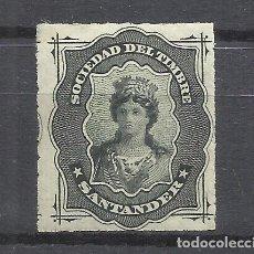 Selos: 9099-SANTANDER SELLO FISCAL ESPAÑA SOCIEDAD DEL TIMBRE AÑO 1874 LOCAL,SELLOS DE CONTRASEÑA,CLASIC.. Lote 134038358
