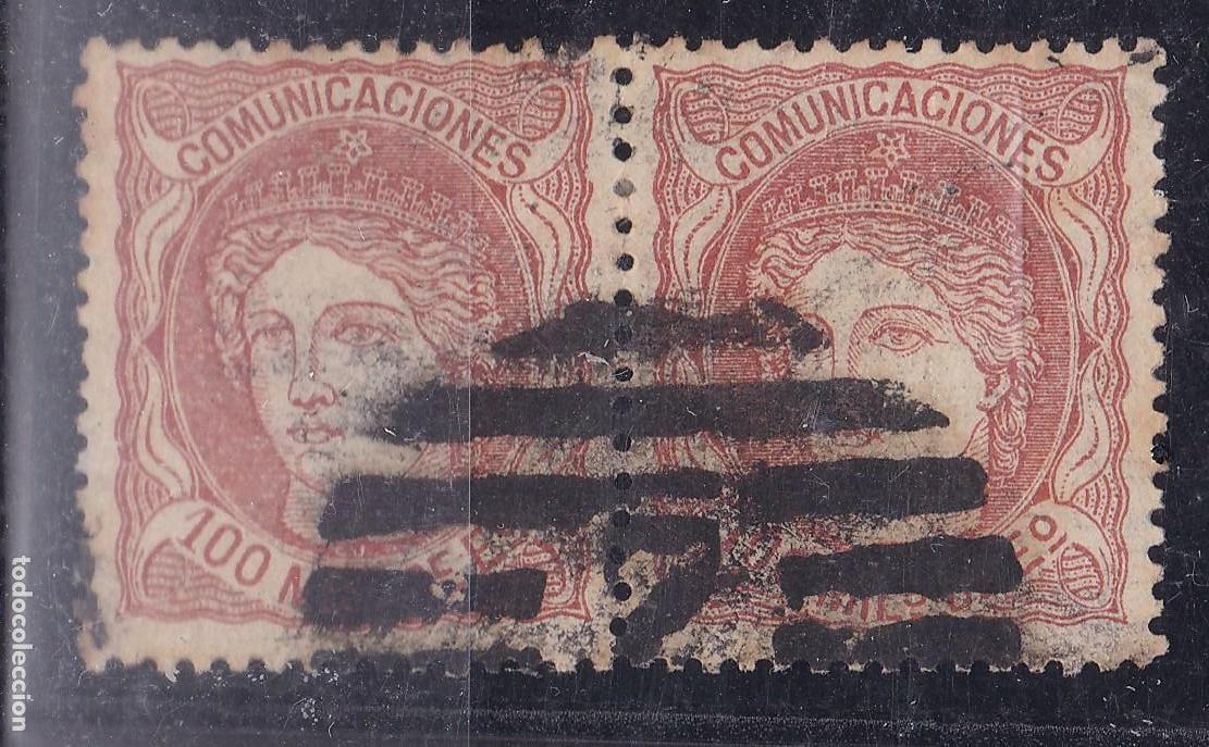 VV4- CLÁSICOS EDIFIL 107 PAREJA MATASELLOS PARRILLA CON CIFRA (Sellos - España - Amadeo I y Primera República (1.870 a 1.874) - Usados)