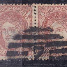 Sellos: VV4- CLÁSICOS EDIFIL 107 PAREJA MATASELLOS PARRILLA CON CIFRA. Lote 134217218