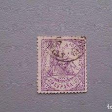Selos: SUB- ESPAÑA - 1874 - I REPUBLICA - EDIFIL 148 - ALEGORIA DE LA JUSTICIA.. Lote 134222358