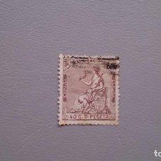 Sellos: ESPAÑA - 1873 - I REPUBLICA - EDIFIL 136 - CORONA MURAL Y ALEGORIA DE ESPAÑA.. Lote 134224542