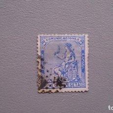 Sellos: SUB- ESPAÑA - 1873 - I REPUBLICA - EDIFIL 137 - CORONA MURAL Y ALEGORIA DE ESPAÑA.. Lote 134225226