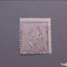 Sellos: ESPAÑA - 1873 - I REPUBLICA - EDIFIL 138 - MH* - NUEVO - VALOR CATALOGO 77€.. Lote 134912270