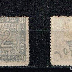 Sellos: ESPAÑA 1872 - EDIFIL 116. Lote 136421830