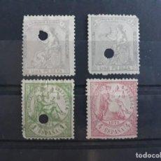 Sellos: LOTE SELLOS PRIMERA REPUBLICA. TALADRADOS. EDIFIL 138 150 151. Lote 136643078