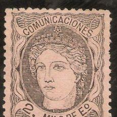 Sellos: ESPAÑA EDIFIL 103 (*) 2 M. DE ESCUDO ALEGORÍA DE ESPAÑA 1870 NL044. Lote 136905158