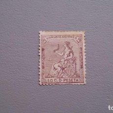 Sellos: ESPAÑA - 1873 - I REPUBLICA - EDIFIL 136 - MH* - NUEVO - CENTRADO - VALOR CATALOGO 58€.. Lote 136922298