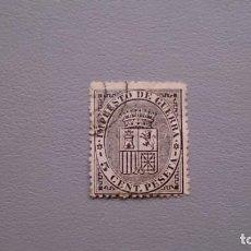 Sellos: ESPAÑA - 1874 - I REPUBLICA - EDIFIL 141 - CENTRADO - ESCUDO DE ESPAÑA - SELLO IMPUESTO DE GUERRA.. Lote 136998398