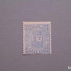 Sellos: ESPAÑA - 1874 - I REPUBLICA - EDIFIL 142 - CENTRADO - MNG - NUEVO - ESCUDO DE ESPAÑA. . Lote 136999774