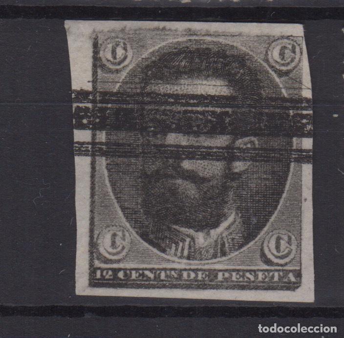 1872 AMADEO I. PRUEBA NO ADOPTADA - BARRADO (Sellos - España - Amadeo I y Primera República (1.870 a 1.874) - Usados)