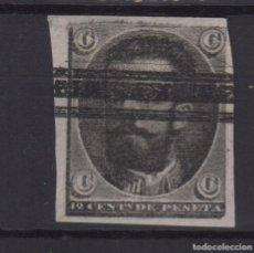 Sellos: 1872 AMADEO I. PRUEBA NO ADOPTADA - BARRADO. Lote 138831154