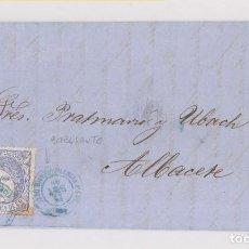 Sellos: CARTA ENTERA DE BARCELONA A ALBACETE. AMBULANTE VALENCIA. 1871. ERROR FECHADOR. RARO.. Lote 139070990
