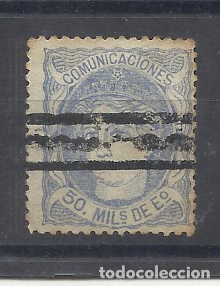 ALEGORIA 1870 EDIFIL 107 BARRADO (Sellos - España - Amadeo I y Primera República (1.870 a 1.874) - Usados)