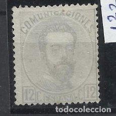 Sellos: AMADEO DE SABOYA 1872 EDIFIL 122 NUEVO(*) VALOR 2018 CATALOGO 23.- EUROS. Lote 139215978