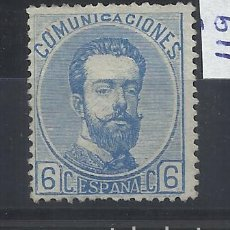 Sellos: AMADEO DE SABOYA 1872 EDIFIL 119 NUEVO(*) VALOR 2018 CATALOGO 210.- EUROS. Lote 139216282