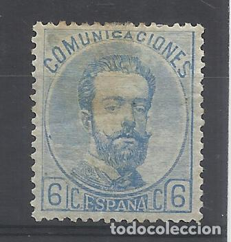 AMADEO DE SABOYA 1872 EDIFIL 119 NUEVO(*) VALOR 2018 CATALOGO 210.- EUROS (Sellos - España - Amadeo I y Primera República (1.870 a 1.874) - Nuevos)