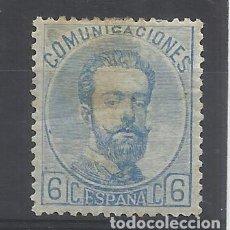 Sellos: AMADEO DE SABOYA 1872 EDIFIL 119 NUEVO(*) VALOR 2018 CATALOGO 210.- EUROS. Lote 139216510