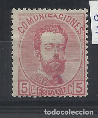 AMADEO DE SABOYA 1872 EDIFIL 118 NUEVO* VALOR 2018 CATALOGO 35.- EUROS (Sellos - España - Amadeo I y Primera República (1.870 a 1.874) - Nuevos)
