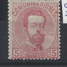 Sellos: AMADEO DE SABOYA 1872 EDIFIL 118 NUEVO* VALOR 2018 CATALOGO 35.- EUROS. Lote 139216854