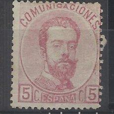 Sellos: AMADEO DE SABOYA 1872 EDIFIL 118 NUEVO(*) VALOR 2018 CATALOGO 35.- EUROS. Lote 139217114