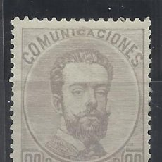 Sellos: AMADEO DE SABOYA 1872 EDIFIL 123 NUEVO* VALOR 2018 CATALOGO 198.- EUROS. Lote 139217422