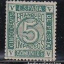 Sellos: ESPAÑA, 1872 EDIFIL Nº 117 (*) , MAGNÍFICO,. Lote 139428086
