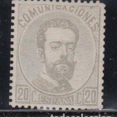 Timbres: ESPAÑA, 1872 EDIFIL Nº 123 (*) , MAGNÍFICO, . Lote 139428954