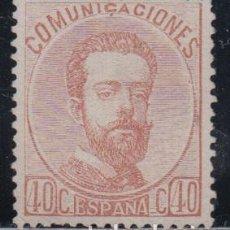 Sellos: ESPAÑA, 1872 EDIFIL Nº 125 (*), MAGNÍFICO. . Lote 139432310