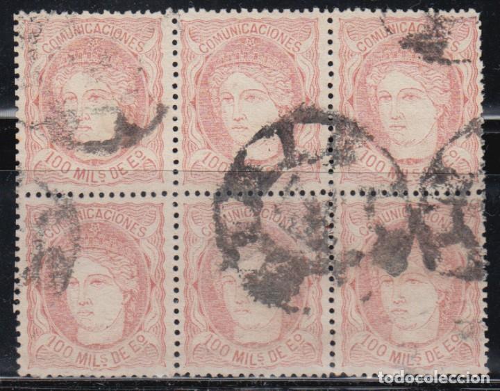 ESPAÑA, 1870 EDIFIL Nº 108 (Sellos - España - Amadeo I y Primera República (1.870 a 1.874) - Usados)