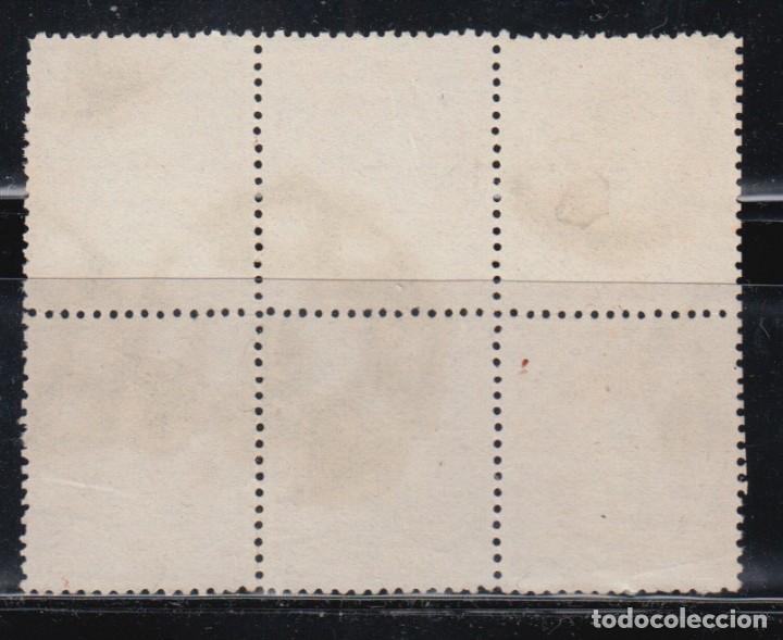Sellos: ESPAÑA, 1870 EDIFIL Nº 108 - Foto 2 - 139432786