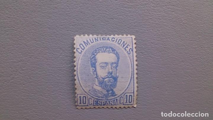 ESPAÑA - 1872 - AMADEO I - EDIFIL 121 - MNH** - NUEVO CON GOMA SIN FIJASELLOS. (Sellos - España - Amadeo I y Primera República (1.870 a 1.874) - Nuevos)