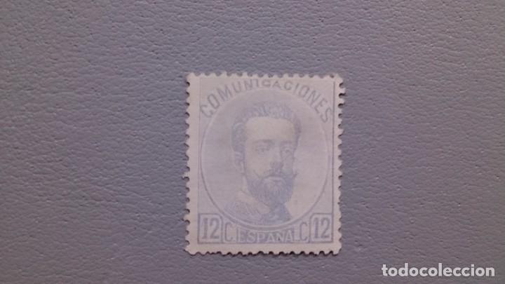 ESPAÑA - 1872 - AMADEO I - EDIFIL 122 - MNG - NUEVO - CENTRADO - BONITO. (Sellos - España - Amadeo I y Primera República (1.870 a 1.874) - Nuevos)