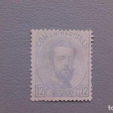 Sellos: ESPAÑA - 1872 - AMADEO I - EDIFIL 122 - MNG - NUEVO - CENTRADO - BONITO.. Lote 139876138