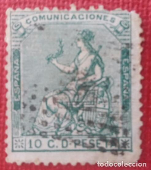 ESPAÑA. I REPÚBLICA, 1873. ALEGORÍA DE ESPAÑA. 10 CUARTOS, VERDE (Nº 133 EDIFIL). (Sellos - España - Amadeo I y Primera República (1.870 a 1.874) - Usados)