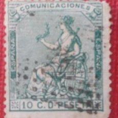 Sellos: ESPAÑA. I REPÚBLICA, 1873. ALEGORÍA DE ESPAÑA. 10 CUARTOS, VERDE (Nº 133 EDIFIL).. Lote 139963946