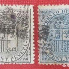 Sellos: ESPAÑA. I REPÚBLICA, 1874. ESCUDO DE ESPAÑA. SERIE COMPLETA, 2 VALORES (Nº 141-142 EDIFIL). Lote 139965906