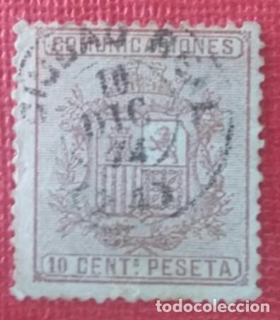 ESPAÑA. I REPÚBLICA, 1874. ESCUDO DE ESPAÑA. 10 CTS. CASTAÑO (Nº 153 EDIFIL). (Sellos - España - Amadeo I y Primera República (1.870 a 1.874) - Usados)