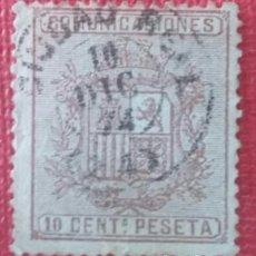 Sellos: ESPAÑA. I REPÚBLICA, 1874. ESCUDO DE ESPAÑA. 10 CTS. CASTAÑO (Nº 153 EDIFIL).. Lote 139968534