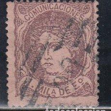 Francobolli: ESPAÑA, 1870 EDIFIL Nº 102. Lote 140054266