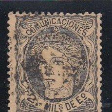 Sellos: ESPAÑA, 1870 EDIFIL Nº 103. Lote 140054370
