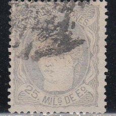 Francobolli: ESPAÑA, 1870 EDIFIL Nº 106. Lote 140054498