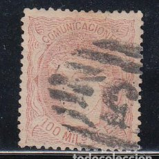 Sellos: ESPAÑA, 1870 EDIFIL Nº 108. Lote 140054922