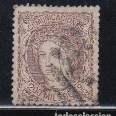 Sellos: ESPAÑA, 1870 EDIFIL Nº 109. Lote 140055058