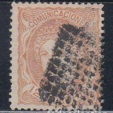 Sellos: ESPAÑA, 1870 EDIFIL Nº 113. Lote 140055218